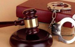 Jogo do Bicho é Crime ou Contravenção Penal?