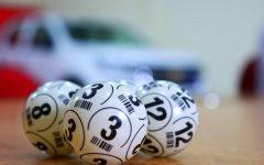 80 Dezenas Combinadas – Como Fazer 20 Pontos na Lotomania
